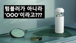 """""""대륙이 또 실수했다""""..'샤오미 미…"""
