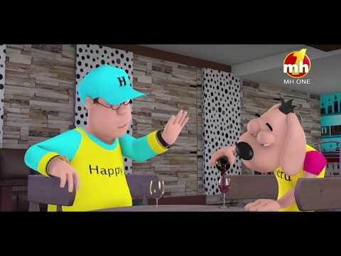 Happy Sheru Kuttey Di Zindagi | Happy Sheru | Funny Cartoon Animation | MH ONE Music
