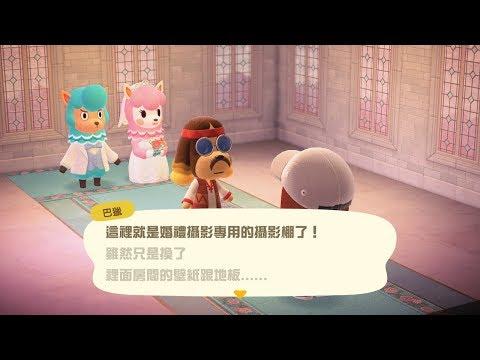 Day66 新居民猜猜是誰😂 改島好累阿QQ  | 集合啦!動物森友會 Animal Crossing: New Horizons | 妮妮Nino實況 2020/6/2