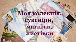 видео Старий Харків на поштових листівках
