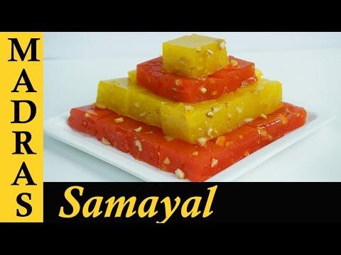 Bombay Halwa Recipe In Tamil | Corn Flour Halwa In Tamil | Bombay Karachi Halwa