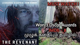 The Revenant (2015) movie tamil review | The Revenant tamil explanation | Plot summary | vel talks