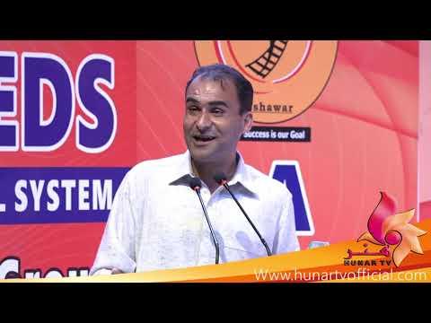 Bakht Zada Danish   LEEDS Group Of Colleges Peshawar Annual Gathering 2018