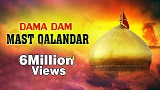 Lal Meri Pat Rakhiyo Bhala Jhoole Lalan  Dama Dam Mast Qalandar  Shazia Khushk  Hit Qawwali 2016