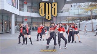 [KPOP IN PUBLIC CHALLENGE]MAMAMOO(마마무)-AYA(8 members ver.) D…