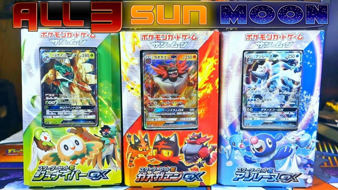 Opening ALL 3x Pokemon Sun and Moon Theme Decks   Decidueye GX Incineroar GX  Primarina GX - YouTube