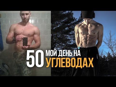 Сушка тела, до и после,...