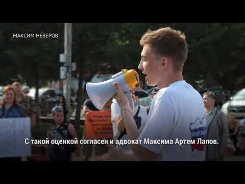 В России подростка осудили за «гей-пропаганду». Мнение американских экспертов