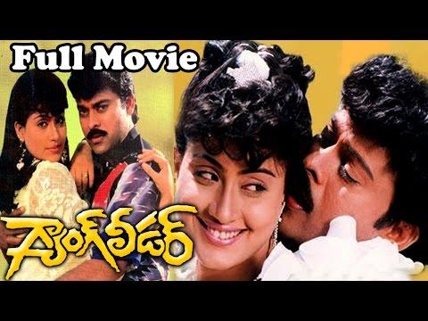 gang-leader-(1991)-telugu-full-length-movie-||-chiranjeevi-and-vijayashanti.