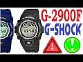 Casio G-Shock G-2900F manual 2548