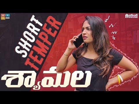 Newz-Short Temper Shyamala
