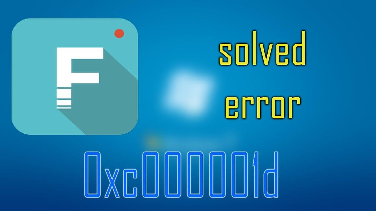 Filmora error | Export problems  2019-04-22