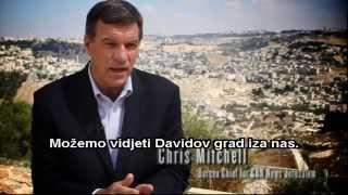 ISRAEL INDIVISIBLE (Croatian) - NEDJELJIV IZRAEL (Hrvatski)