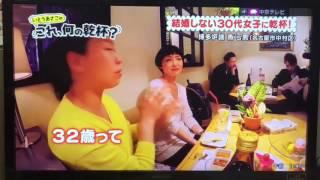 中京テレビ、土バラ いとうあさこさんの番組です。 私がご一緒させて頂...