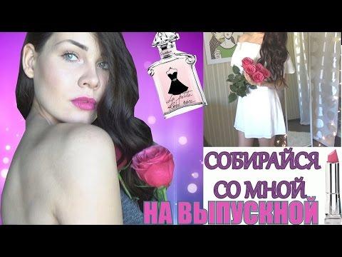 Салон VULEVU. Вечернее платье. г Липецк