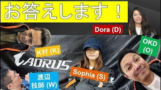 AORUS TV W76 『777 レビュー・キャンペーン』