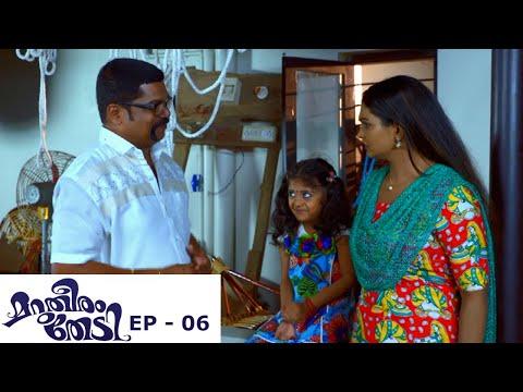 Mazhavil Manorama Marutheeram Thedi Episode 6