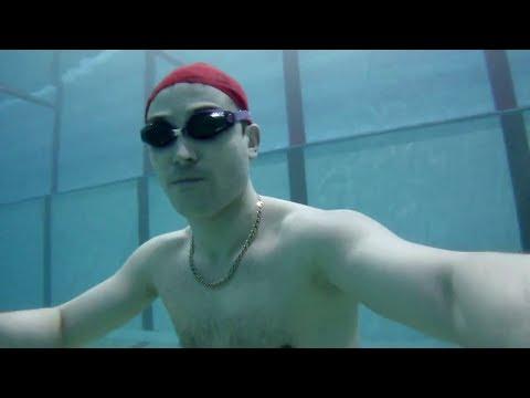 Как ходить под водой в Бассейне? Как надолго задерживать дыхание? Фридайвинг