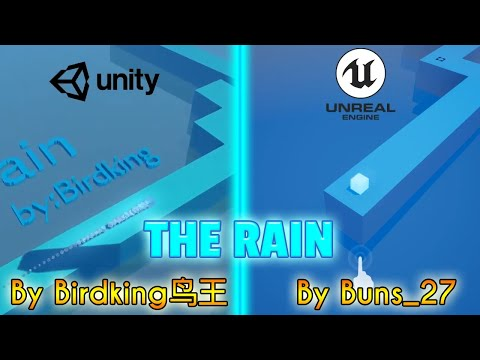 Dancing Line - The Rain: Two different Designs (By Birdking鸟王 + Buns_27) |