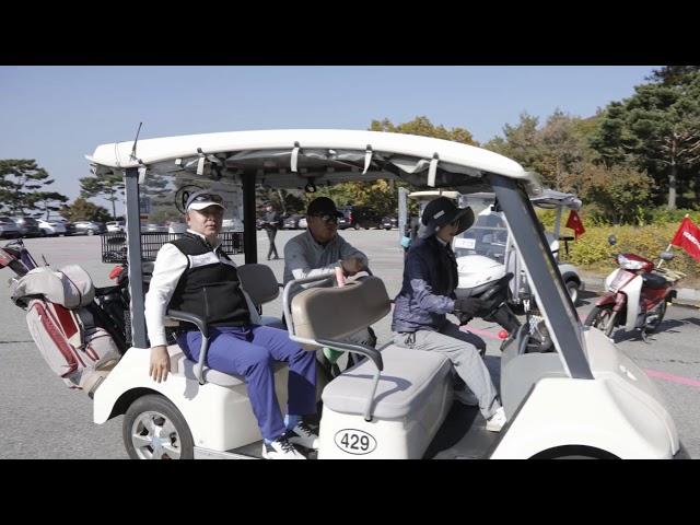 2019년 제7회 재경대동고총동문회 장학기금마련 골프대회