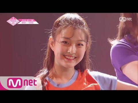 PRODUCE48 [단독/직캠] 일대일아이컨택ㅣ이하은 - Jax Jones ♬Instruction @댄스_포지션 평가 180720 EP.6