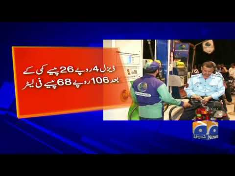 Breaking News - Govt Cuts Fuel Prices, Petrol Goes Down By Rs4