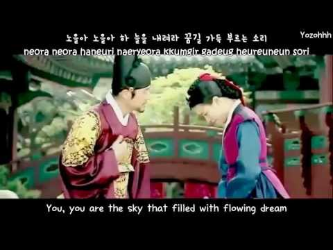 Jang Na Ra - Walk In A Dreamy Road (애지아) (Dong Yi OST MV) [ENGSUB + Romanization + Hangul]