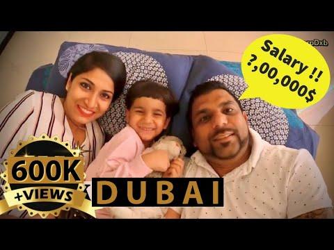 My Job, Salary Dubai House & Family In DUBAI🔥CIVIL Engineer Quantity Surveyor🔥Jobs & Labour Life UAE