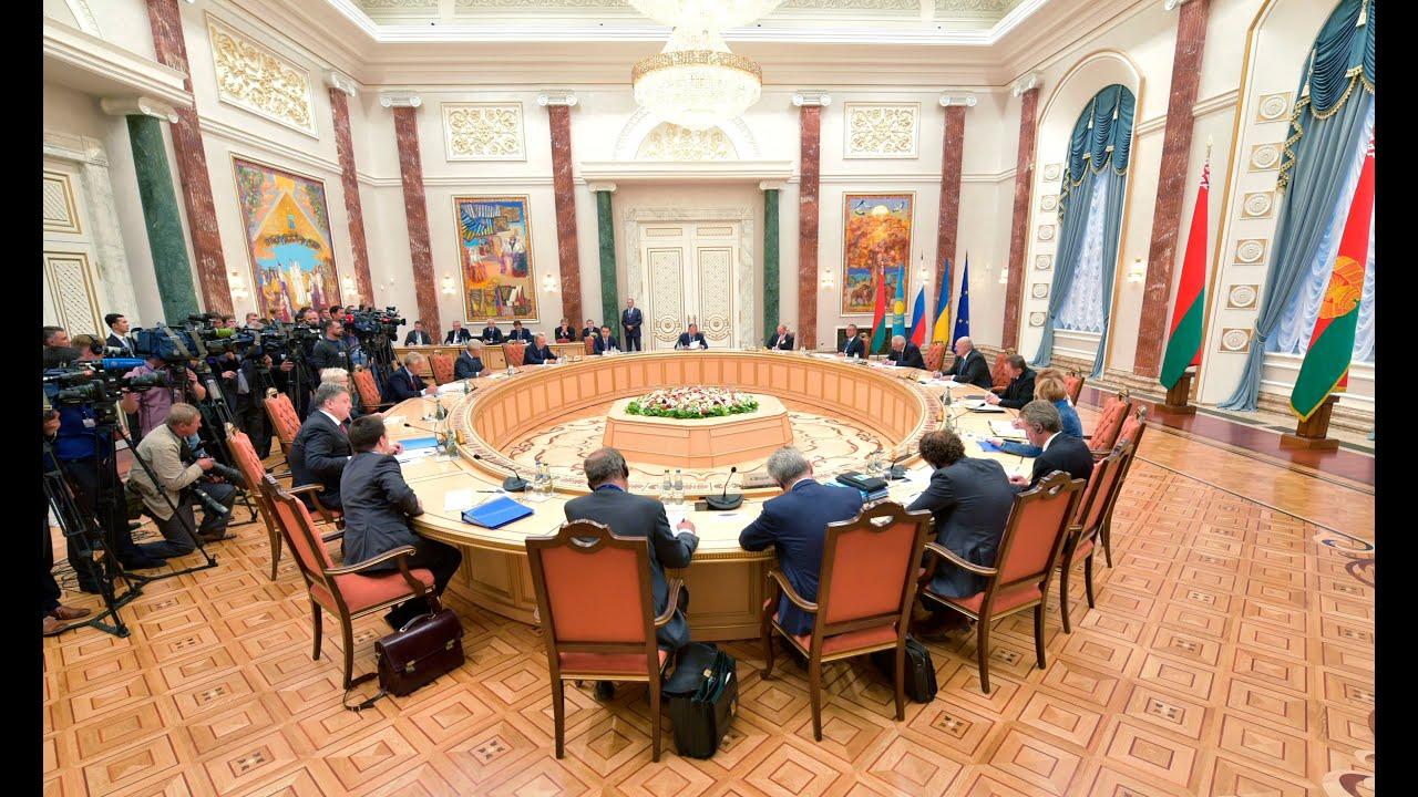 Минское предательство  и судьба Новороссии