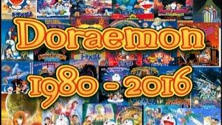 Doraemon Movie 哆啦A梦 电影 (1980 - 2016)