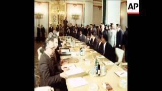 History: ETHIOPIAN PRESIDENT MENGISTU MEETS BREZHNEV IN MOSCOW