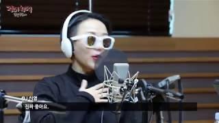 [Live on Air] 신디가 가장 좋아하는 노래는 먼데이키즈의 '발걸음'? [정오의 희망곡 김신영입니다] 20171129