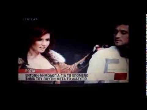 Dima Bilan in GreekTV, June 2013 [Mad TV, Mega Channel]