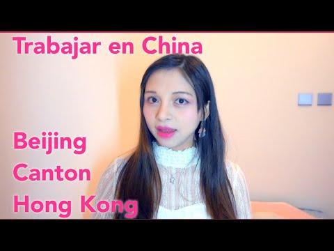 TRABAJAR en China Beijing Canton Hong Kong