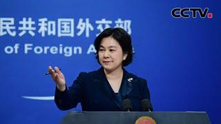 西方媒体称中国媒体将美国暴乱与香港对比是借机宣传 中国外交部:中国说还是不说 事实真相都在那里 |《中国新闻》CCTV中文国际 - YouTube