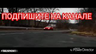 Клип машина BMW