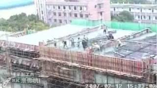 Несчастный случай на строительстве.