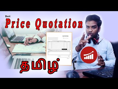 How To Prepare A Good Price Quotation - Price Quotation Format Sample Tamil