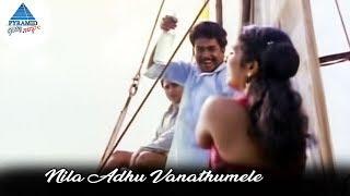 Nila Adhu Vanathumele Video Song | Nayagan Tamil Movie | Kamal Haasan | Janagaraj | Ilayaraja