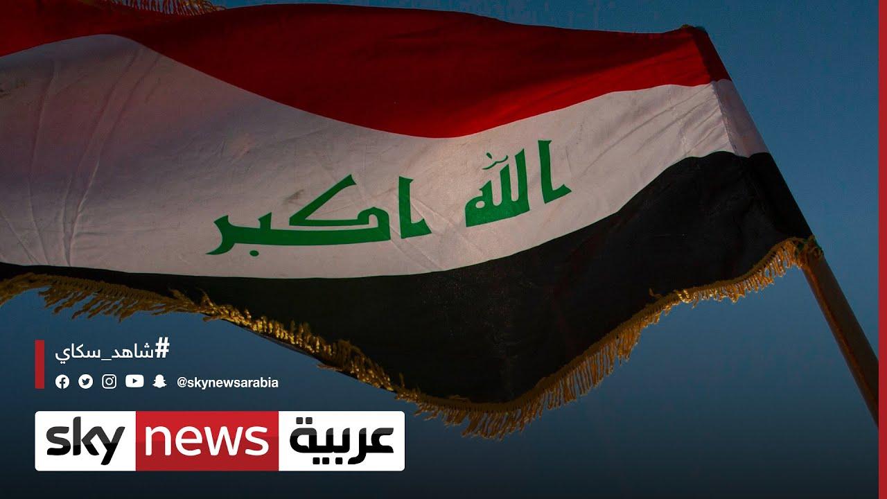 العراق .. ارتفاع معدلات انتهاك حقوق الصحفيين  - نشر قبل 6 ساعة