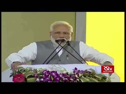 One Nation, One Card has been implemented in India: PM Modi