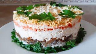 Вкусный Салат с курицей и грибами. Слоеный салат с курицей и грибами. Слоеный салат с курицей