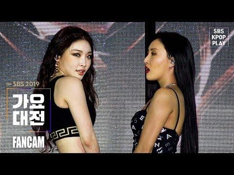 [2019 가요대전] 화사 X 청하 'Mi Gente' 풀캠 (MAMAMOO HWASA X CHUNGHA FANCAM)│@2019 SBS Music Awards