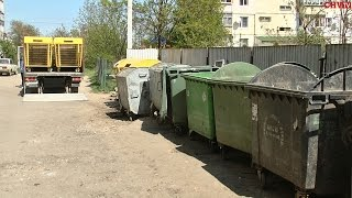 У місті почали встановлювати нові контейнери для сортування сміття