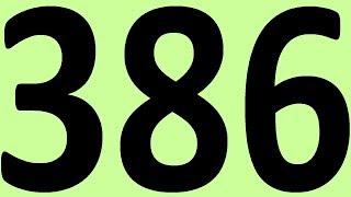 ФРАЗОВЫЕ ГЛАГОЛЫ АНГЛИЙСКОГО ЯЗЫКА АНГЛИЙСКИЙ ЯЗЫК ДО АВТОМАТИЗМА ЧАСТЬ 2 УРОК 386