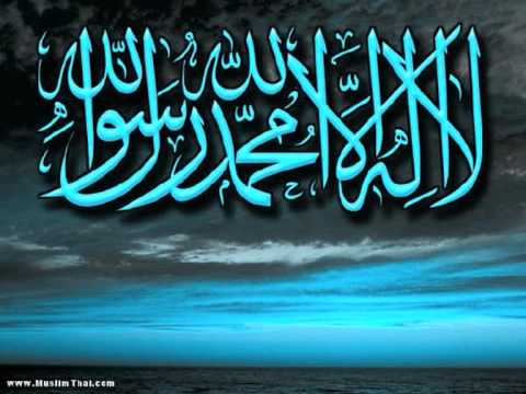 Nasheed - 99 names of Allah - Kamal Uddin