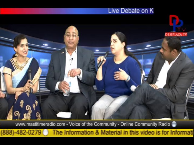 "Part 3 - ""Indian media creating unnecessary rumours on every US Issue"" - Debate on Kansas Incident"
