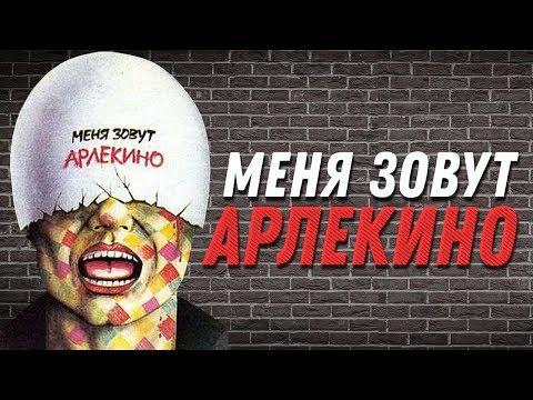 Власов, Андрей Андреевич — Википедия