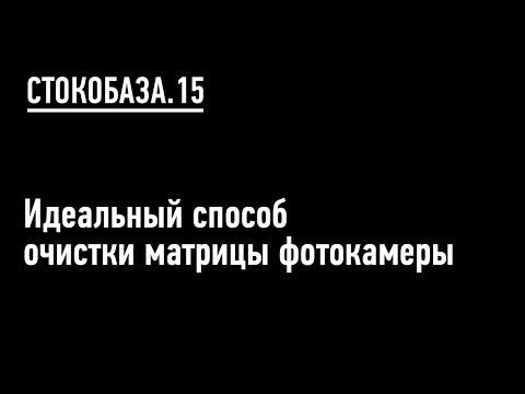 Курсы обучения во Владивостоке