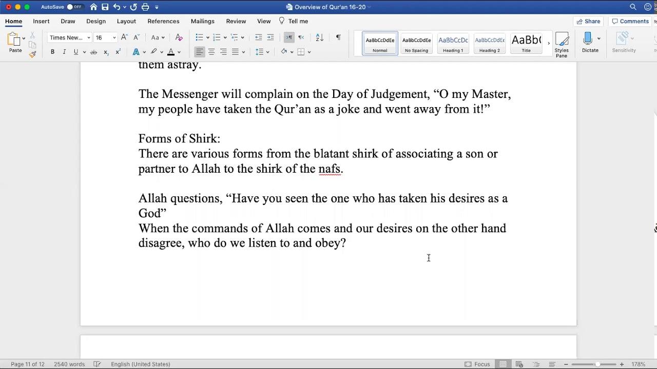 Sh. Zubair || Quranic Overview (Juz 19)